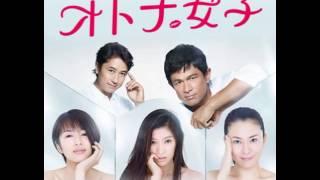 "Akihiro Manabe-Otonano Joshikai 일본드라마 ""어른 여자"" O.S.T."
