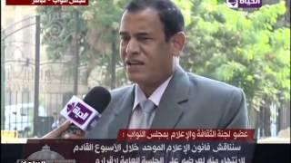 فيديو.. عضو «ثقافة النواب»: مناقشة «تشويه قبة جامعة القاهرة» الأسبوع المقبل