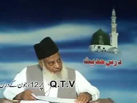 Dr Israr Ahmad Response About Yazeed and Hazrat Ali (R.A) Islamic Video