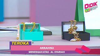 Teroka (2021) | Menengah Atas: Al-Syariah-ArRahnu