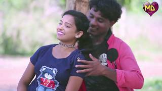 Um Tara Tupu Tara New Santali Video MdRs Presents 24062018