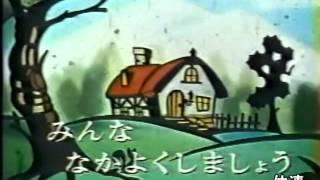 テレビ埼玉 懐かしのCM(その1)