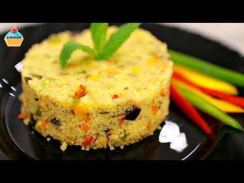 Как приготовить КУСКУС с овощами - ну, оОчень вкусно!
