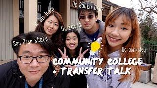 【美國生活分享】美國社區大學如何轉學?學長姐經驗分享 // american college talk | ClumsyCynthia黃可樂