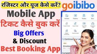 goibibo kaise use kaise kare | How to book Ticket in goibibo app 2021 | goibibo app use in hindi screenshot 5