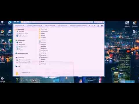 видео: Как поставить сервера samp на бесплатный хостинг?