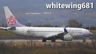 [CAL B738] China Airlines Boeing 737-800 B-18651 TAKE-OFF TOYAMA Airport 富山空港 2017.12.4 thumbnail
