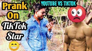 Biggest Prank On TikTok Star    YouTube vs TikTok     YouTuber vs TikToker    LockDownPrank