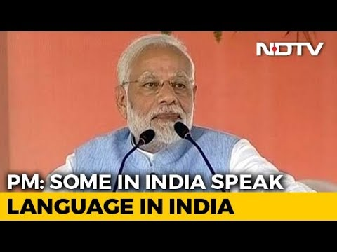 'Some Live In India But Speak Pakistan's Language': PM Modi's Swipe At Congress