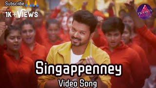 Singappenney HD  | Bigil | Thalapathy Vijay, Nayanthara | A.R Rahman | Atlee