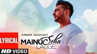 Mainu Sohn Lagge: Amber Vashisht (Lyrical Song) | Maninder Kailey | New Punjabi Songs