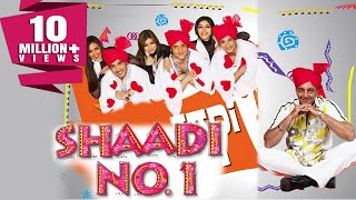 Shaadi No 1 (2005) Full Hindi Movie | Sanjay Dutt, Fardeen Khan, Zayed Khan, Sharman Joshi