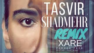 شادمهر - ریمیکس آهنگ تصویر - Shadmehr - Tasvir - Xare Remix