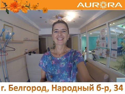 Секс знакомства в Белгороде. Частные объявления бесплатно.