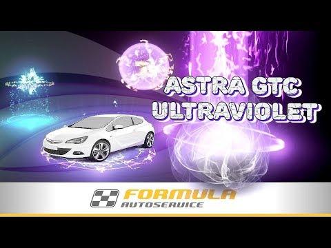 Полная покраска в необычный белый Opel Astra J GTC