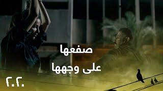 الحلقة 29| مسلسل 2020|قصي خولي يكتشف غدر نادين نجيم ويصفعها على وجهها انتقاماً