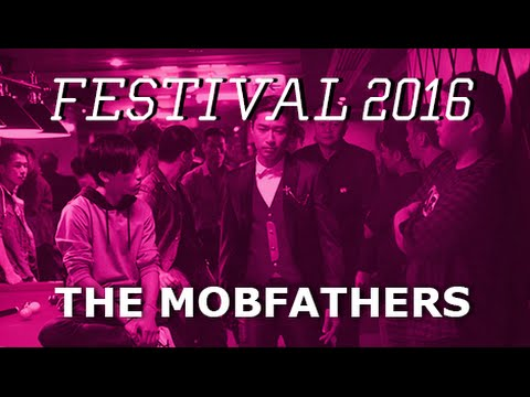 The Mobfathers (Trailer)