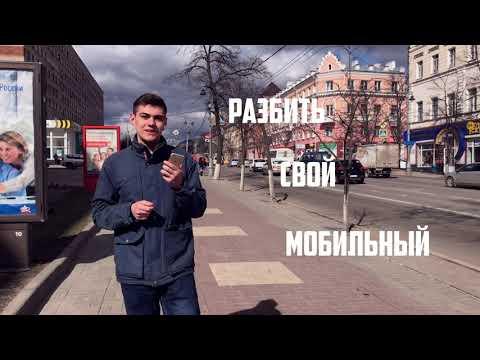 Ремонт телефонов в Курске 24 часа !Android-iPhone