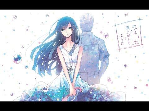 Koi Wa Ameagari No You Ni / After The Rain - FULL OST - [ 恋は雨上がりのように ] [ BGM ]