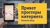 После Прошивки Телефон Зависает на Заставке Zte - YouTube