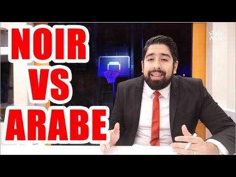 Download Youtube: LE RACISME ENTRE NOIR ET ARABE