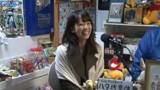ツイなまはつかいち ゲスト 女優 山田明奈さん - Captured Live on Ustr...