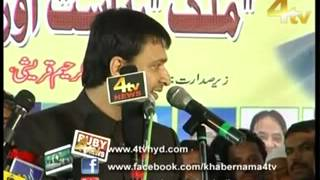 Akbar Owaisi Hate Speech at MIM Nirmal-Aliabad Jalsa Part 2