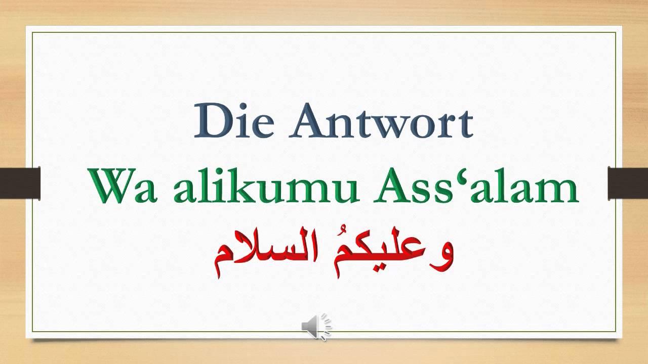 die begr ssung auf arabisch youtube