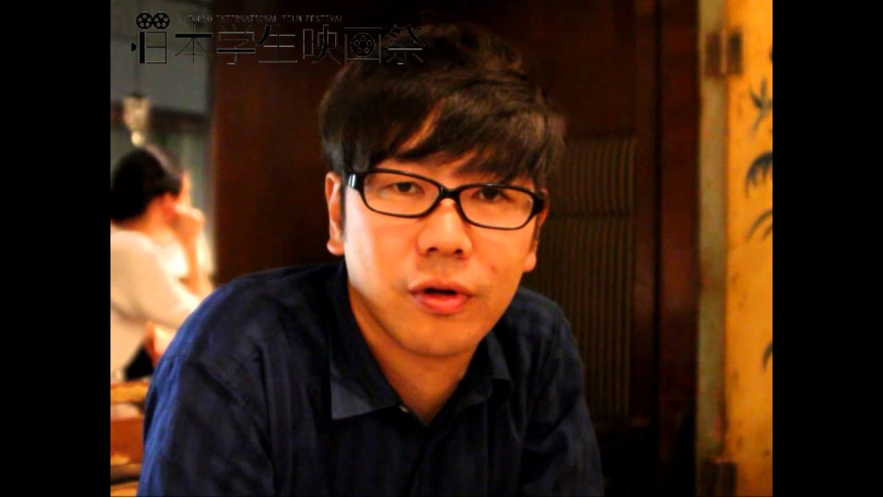 画像: 第5回日本学生映画祭応援ビデオメッセージvol.1【中井圭さん】 youtu.be