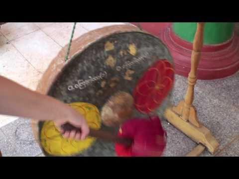 Gong Birmano (Burma GONG)
