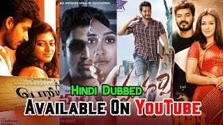 Top 10 New South Hindi Movies | Now Available YouTube | Maharshi | Evaru | New Released Movies 2020