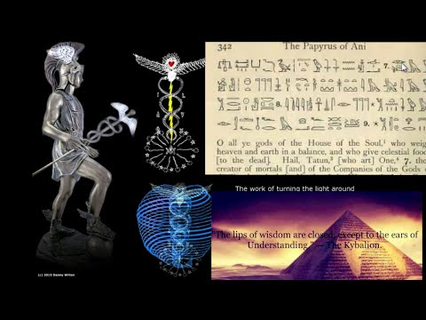 DECODING The BOOK OF THE DEAD🔐 SUBTLE ENERGY BODY Esoteric Knowledge [ Ancient Mystery School #2 ]