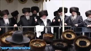 Wedding Of An Einikel Of The Kretchnif Yeryshalayim Rebbe - Kislev 5781
