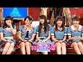 【Full HD 60fps】 魁!音楽の時間 HKT48 西内まりや (2015.4.27)