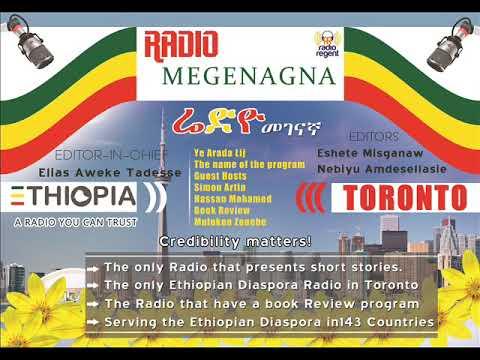 Megenagna Radio Sep 16 2017 Part ONE