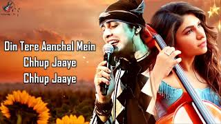 Tera Chehra/Jaan Meri (LYRICS) - Jubin Nautiyal, Tulsi Kumar