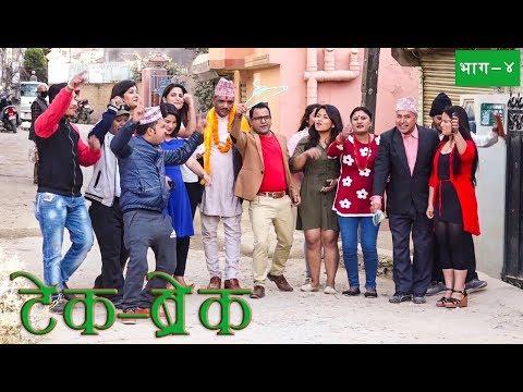 Jire Khursani Take Brake Part-4, 23-November-2017