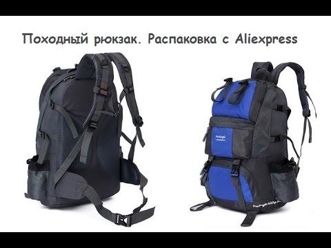купить Рюкзак Для Рыбалки 50 Л. С Поясом