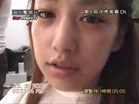 mika nakashima- private home video
