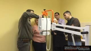 Обучение рентгеновскому делу в городе Казань в клинике Инсайт