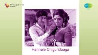 Hannele Chiguridaga | Haalali Mindavalo song
