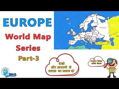 Europe Map | यूरोप का मानचित्र | World Map | World Geography