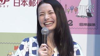 """ミムラ、""""ムーミン愛""""を語る!「最初は怖い話だと…」「ムーミン記念切手」発売記念イベント1 #Mimura #Moomin"""