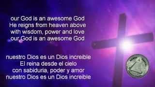 AWESOME GOD HILLSONG UNITED SUBTITULADO