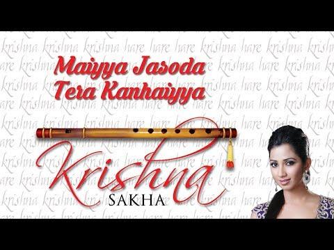 Maiyya Jasoda Tera Kanhaiyya | Shreya Ghoshal | Shri Krishna Bhajan | Devotional