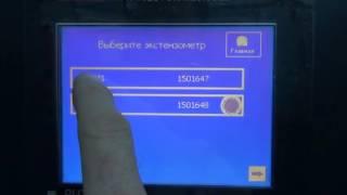 Универсальная Испытательная Машина FU DLC 50 кН(, 2016-01-15T05:18:14.000Z)
