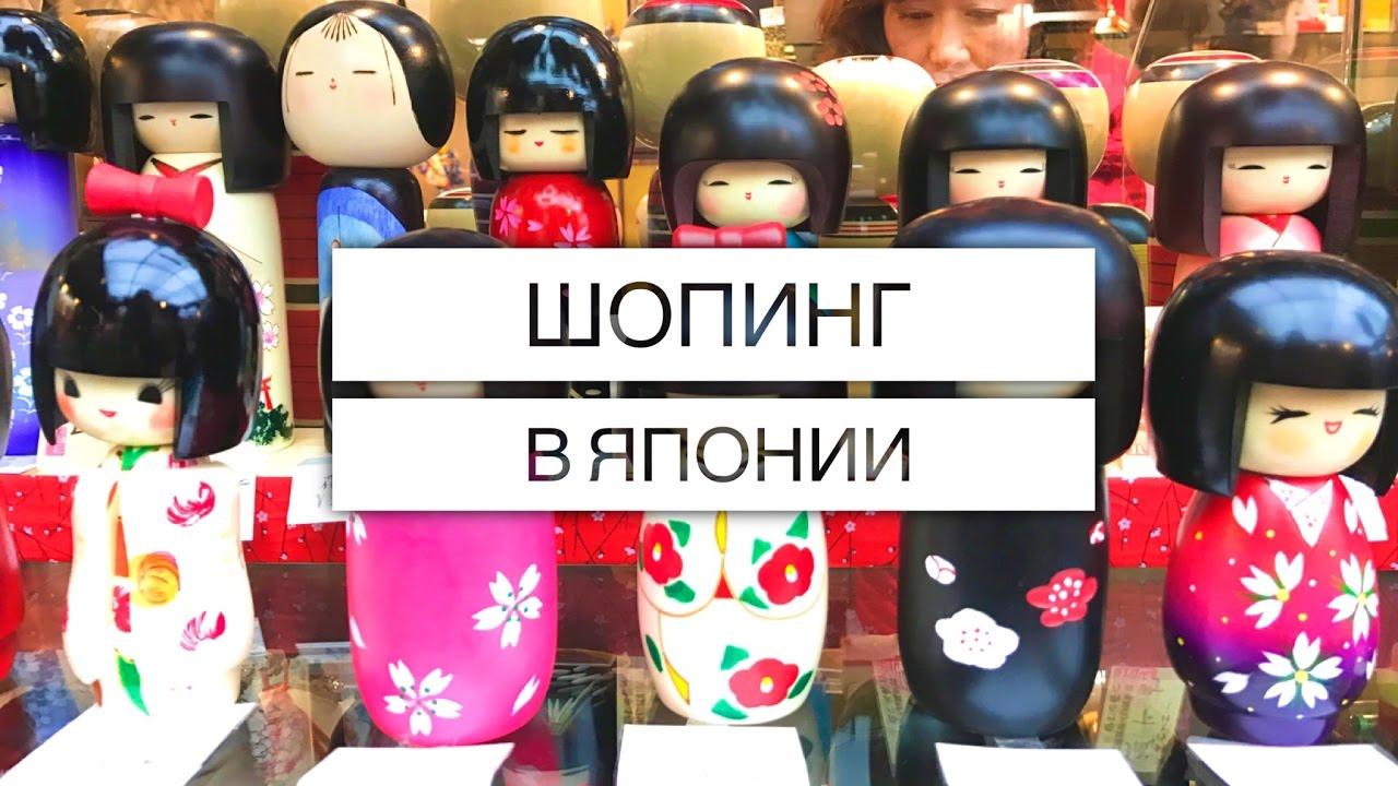 КУВАЕВ ПОКАЗЫВАЕТ ТОКИО! Секс-кинотеатр для стариков, как мы .