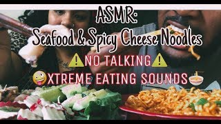 ASMR SEAFOOD & SPICY CHEESE NOODLES *EXTREME CHEWING SOUNDS*