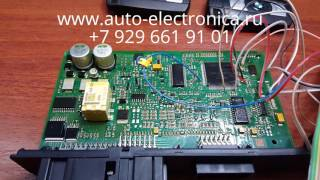 программирование блока CAS 3 от BMW X6 E71 2009 г.в., прописать ключ  BMW в Раменском, Москва