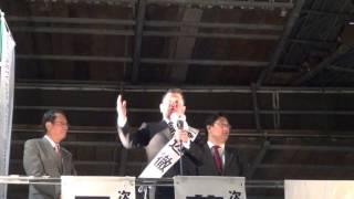 次世代の党 東京1区公認候補「渡辺徹」街頭演説が六本木で街頭演説をし...